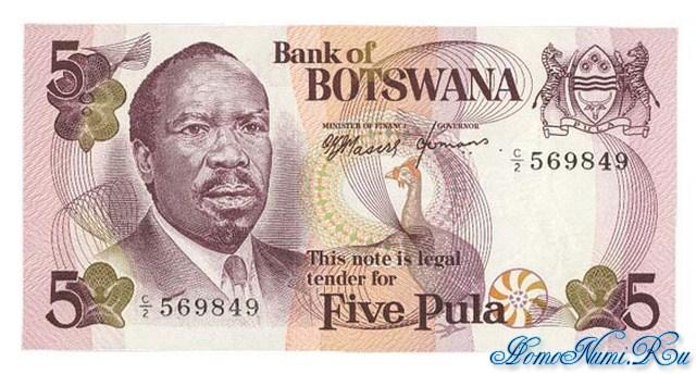 http://homonumi.ru/pic/n/Botswana/P-3a-f.jpg