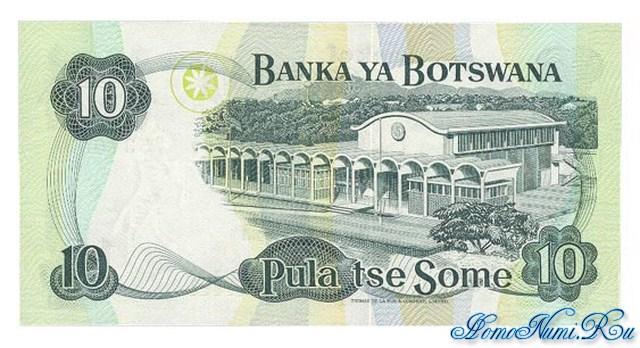 http://homonumi.ru/pic/n/Botswana/P-4a-b.jpg