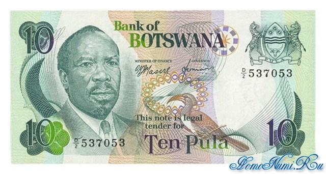 http://homonumi.ru/pic/n/Botswana/P-4a-f.jpg