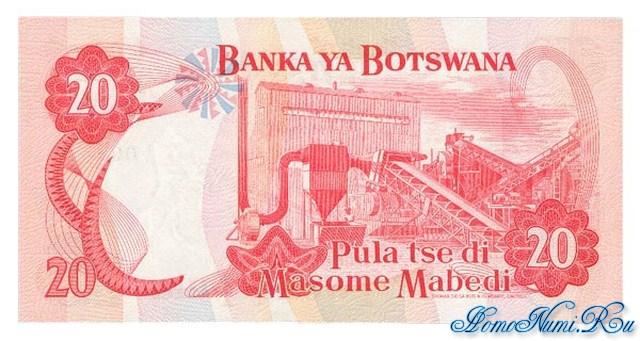 http://homonumi.ru/pic/n/Botswana/P-5a-b.jpg