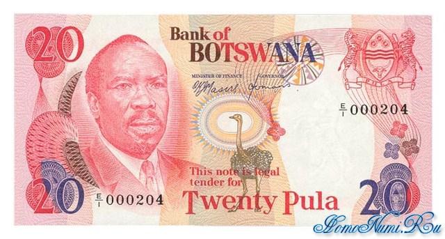 http://homonumi.ru/pic/n/Botswana/P-5a-f.jpg