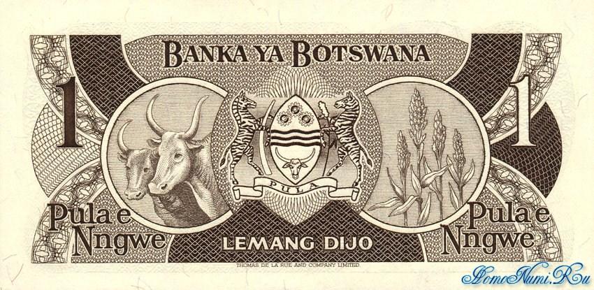 http://homonumi.ru/pic/n/Botswana/P-6-b.jpg