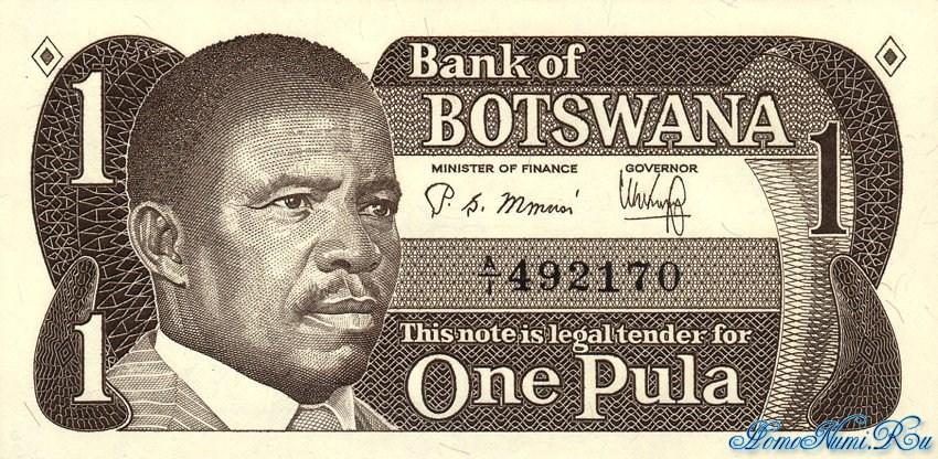http://homonumi.ru/pic/n/Botswana/P-6-f.jpg