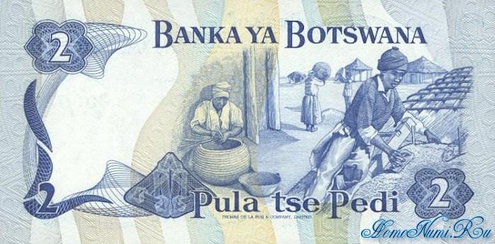 http://homonumi.ru/pic/n/Botswana/P-7b-b.jpg