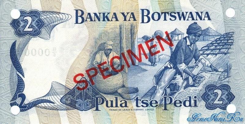 http://homonumi.ru/pic/n/Botswana/P-7s1-b.jpg