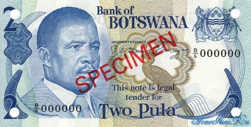 http://homonumi.ru/pic/n/Botswana/P-7s1-f.jpg
