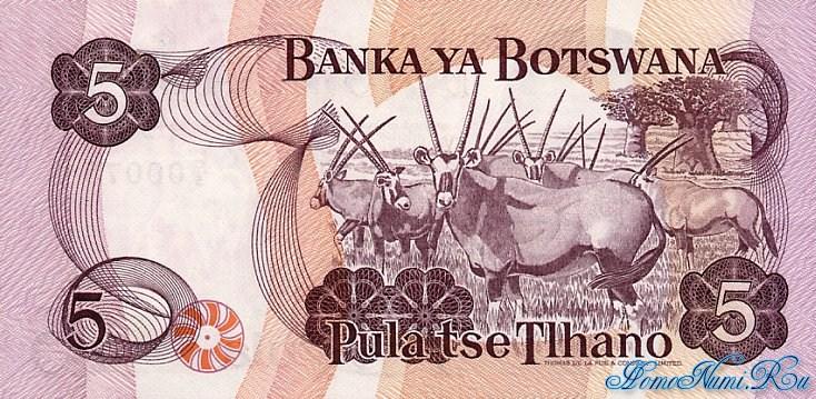 http://homonumi.ru/pic/n/Botswana/P-8a-b.jpg