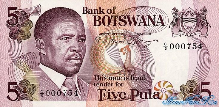 http://homonumi.ru/pic/n/Botswana/P-8a-f.jpg