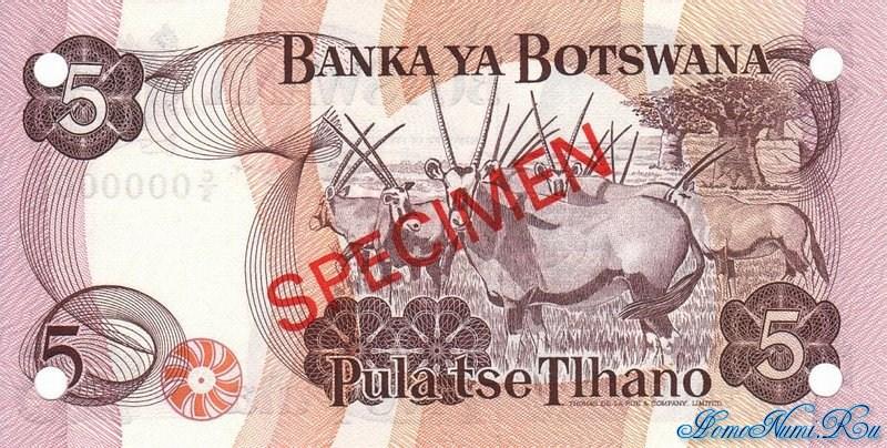 http://homonumi.ru/pic/n/Botswana/P-8s1-b.jpg