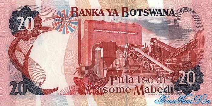http://homonumi.ru/pic/n/Botswana/P-New-b.jpg
