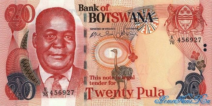 http://homonumi.ru/pic/n/Botswana/P-New-f.jpg