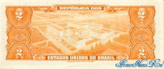 http://homonumi.ru/pic/n/Brazil/P-151ba-b.jpg