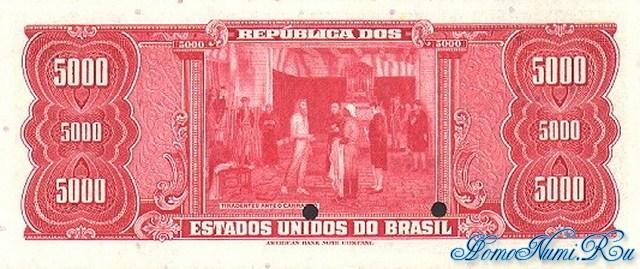 http://homonumi.ru/pic/n/Brazil/P-174as-b.jpg