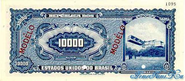 http://homonumi.ru/pic/n/Brazil/P-182Bs-b.jpg