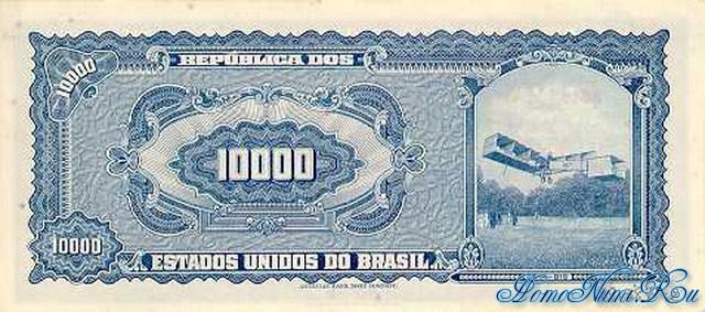 http://homonumi.ru/pic/n/Brazil/P-189b-b.jpg