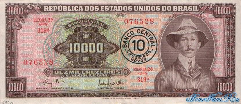 http://homonumi.ru/pic/n/Brazil/P-190a-f.jpg