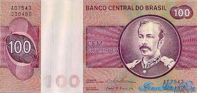 http://homonumi.ru/pic/n/Brazil/P-195Aa-f.jpg
