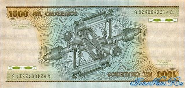http://homonumi.ru/pic/n/Brazil/P-201-b.jpg