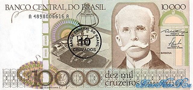 http://homonumi.ru/pic/n/Brazil/P-206a-f.jpg