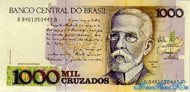 http://homonumi.ru/pic/n/Brazil/P-213ba-f.jpg