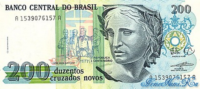 http://homonumi.ru/pic/n/Brazil/P-221-f.jpg