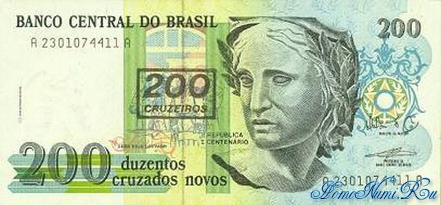 http://homonumi.ru/pic/n/Brazil/P-225b-f.jpg