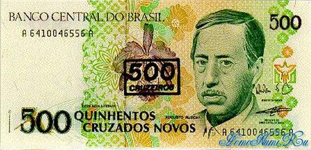 http://homonumi.ru/pic/n/Brazil/P-226b-f.jpg