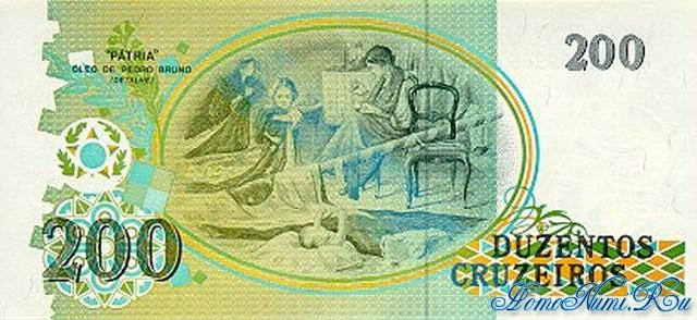 http://homonumi.ru/pic/n/Brazil/P-229-b.jpg