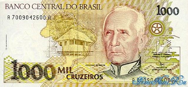 http://homonumi.ru/pic/n/Brazil/P-231c-f.jpg