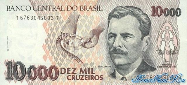 http://homonumi.ru/pic/n/Brazil/P-233b-f.jpg
