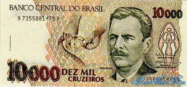 http://homonumi.ru/pic/n/Brazil/P-233c-f.jpg