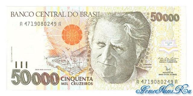 http://homonumi.ru/pic/n/Brazil/P-234-f.jpg
