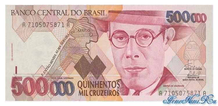 http://homonumi.ru/pic/n/Brazil/P-236c-f.jpg