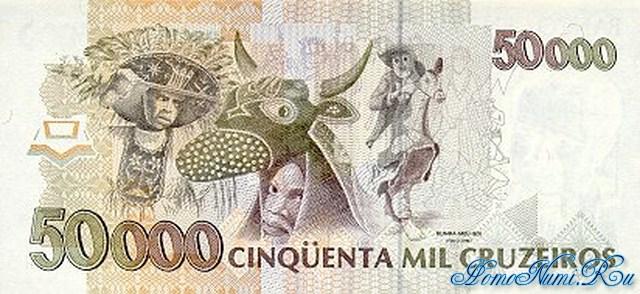 http://homonumi.ru/pic/n/Brazil/P-237-b.jpg