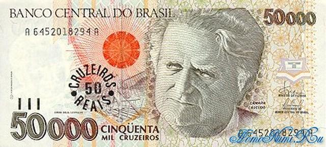 http://homonumi.ru/pic/n/Brazil/P-237-f.jpg