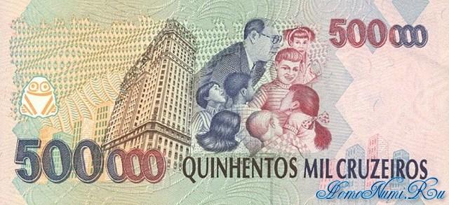 http://homonumi.ru/pic/n/Brazil/P-239b-b.jpg