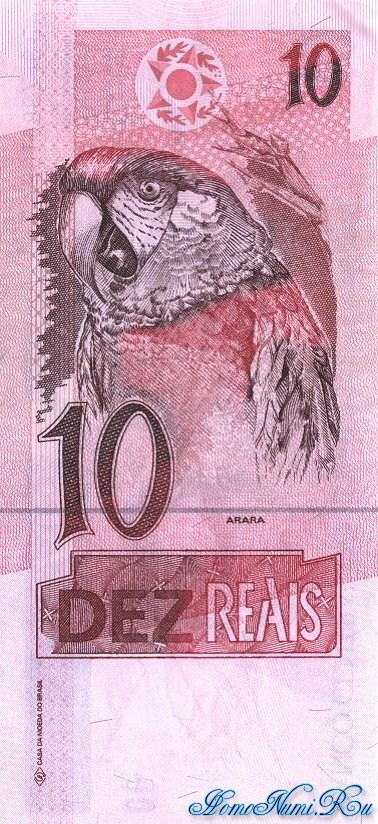 http://homonumi.ru/pic/n/Brazil/P-245Ab-b.jpg