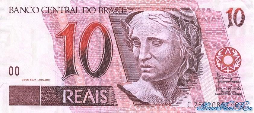 http://homonumi.ru/pic/n/Brazil/P-245Ab-f.jpg