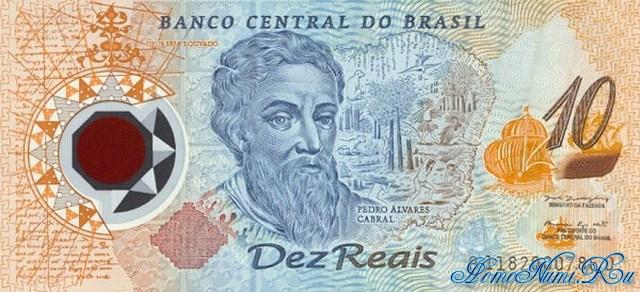 http://homonumi.ru/pic/n/Brazil/P-248b-f.jpg