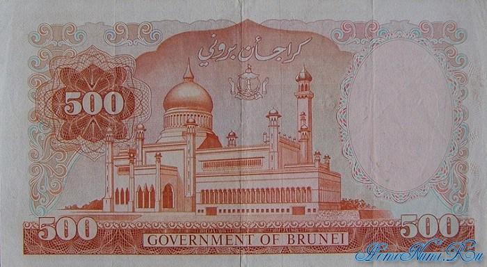 http://homonumi.ru/pic/n/Brunei/P-11a-b.jpg