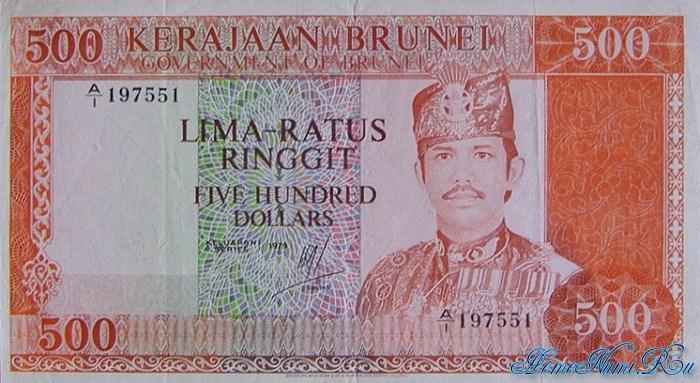 http://homonumi.ru/pic/n/Brunei/P-11a-f.jpg