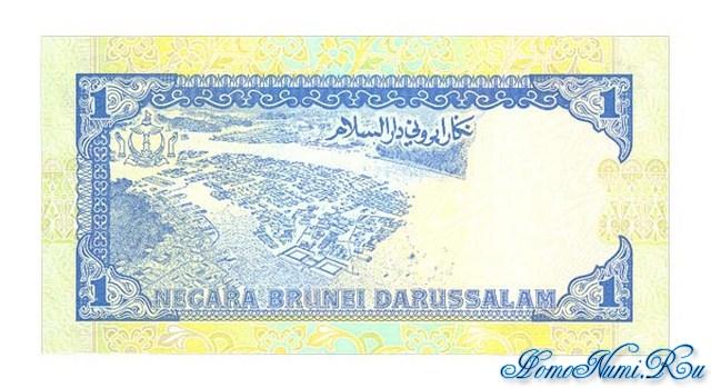 http://homonumi.ru/pic/n/Brunei/P-13a-b.jpg