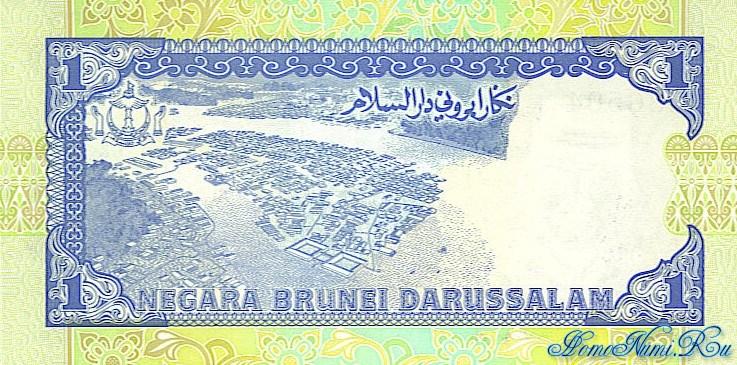 http://homonumi.ru/pic/n/Brunei/P-13b-b.jpg