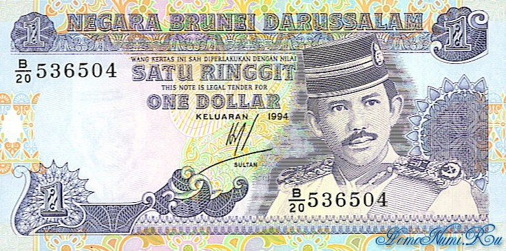 http://homonumi.ru/pic/n/Brunei/P-13b-f.jpg