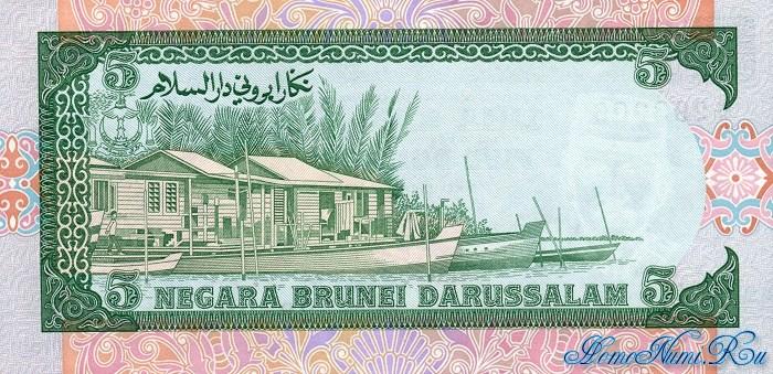 http://homonumi.ru/pic/n/Brunei/P-14-b.jpg