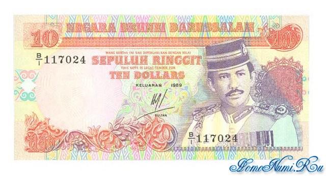 http://homonumi.ru/pic/n/Brunei/P-15a-f.jpg