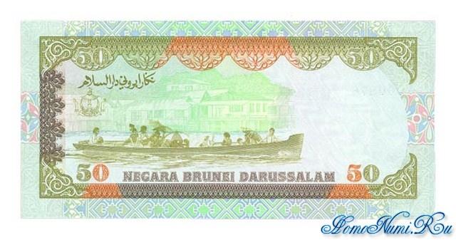 http://homonumi.ru/pic/n/Brunei/P-16-b.jpg