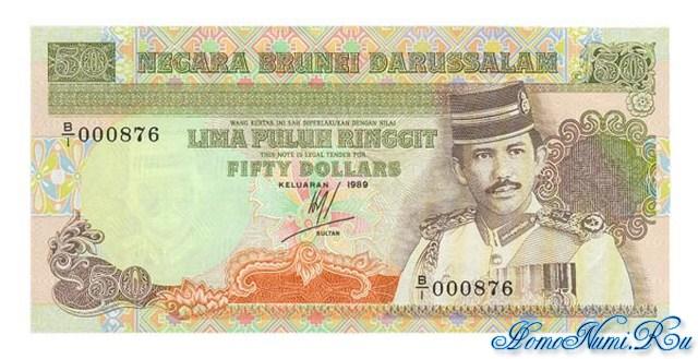 http://homonumi.ru/pic/n/Brunei/P-16-f.jpg