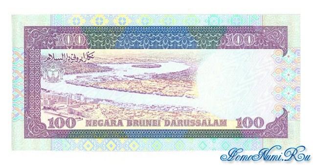 http://homonumi.ru/pic/n/Brunei/P-17-b.jpg