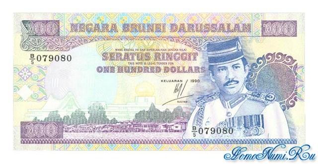 http://homonumi.ru/pic/n/Brunei/P-17-f.jpg